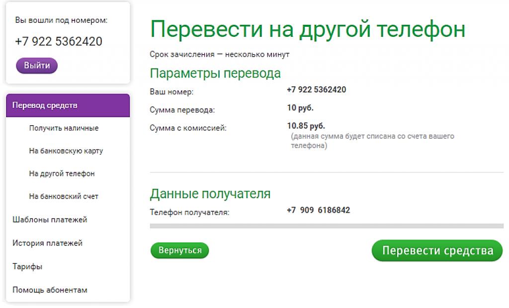 Займ до 200000 рублей на карту мгновенно круглосуточно без отказа