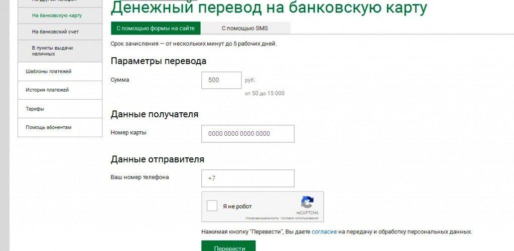 Detalimira.com онлайн займы на карту без проверок