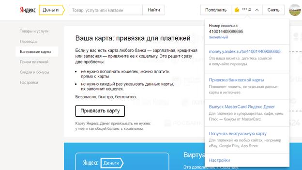 официальный сайт как положить деньги на азино777